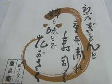 企業のお助けマン 税理士和田卓也のブログ