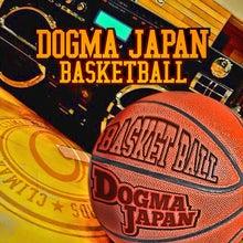 $DOGMAJAPANオフィシャルブログ『DOGMA発!!』