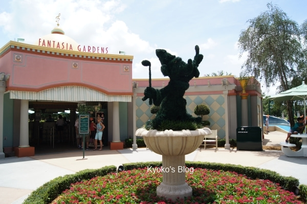 Disney 39 S Fantasia Gardens Miniature Golf Course