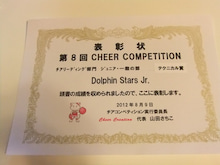 Dolphin starチアリーディングスクール-120809_05
