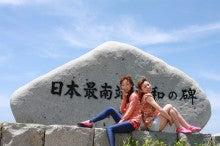 ぴーちゃんのHAPPY☆HAPPY☆LOVE&P-す☆