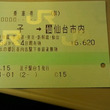 going to S…
