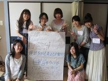 アイセック名古屋市立大学委員会のブログ-目標を書いた模造紙と一緒にパチリ☆