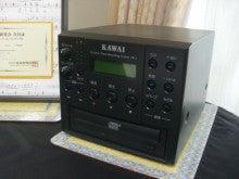 やすこ先生の日記帳-KAWAI ♪ピレコ♪ 私の相棒の一人♡
