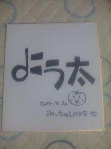 $ひだまりなブログ-DVC00603.jpg