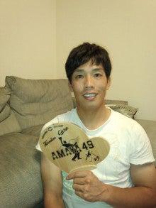天谷宗一郎 オフィシャルブログ 「AMAYA 49」 Powered by Ameba