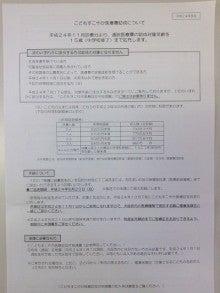 大阪で理想の住まいを実現しよう!-大阪市すこやか医療費助成