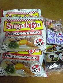 milkusausaさんのブログ-120813_1835~01.JPG