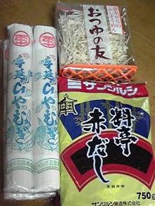 milkusausaさんのブログ-120813_1835~02.JPG