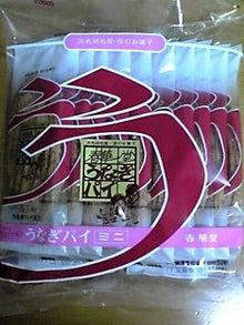 milkusausaさんのブログ-120816_1920~01.JPG