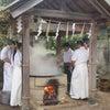日本を遡る ~調味料~の画像