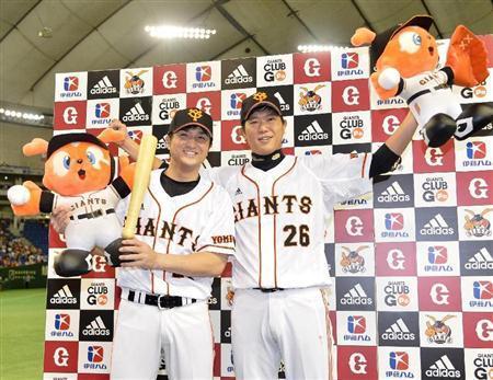 祝!高橋由伸通算300号本塁打!さ...
