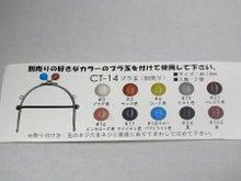 つまみの色が選べる