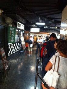 京都拉麺小路 ラーメン食べ歩き