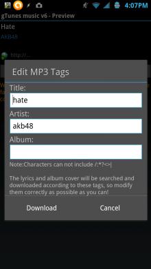 AndroidでMP3を無料ダウンロードできるアプリ「MP3音楽
