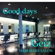 $HAIR  MAKE   Geiz   Blog-IMG_3974.jpg