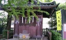 「歩く神社リエル」のあげぽよ☆スピリチュアル日記2012-120818_1313~010001.jpg