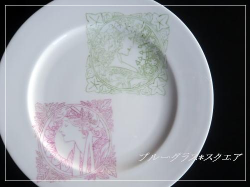 岡山*倉敷  ポーセラーツサロン<スタジオ*ブルーグラス> オリジナルティーセットを作ろう!-instructor-y-penwork