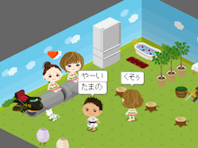 $Chiyu(ちゆ)のブログ