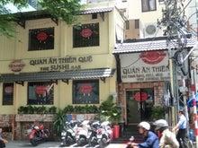 タイ暮らし-c02
