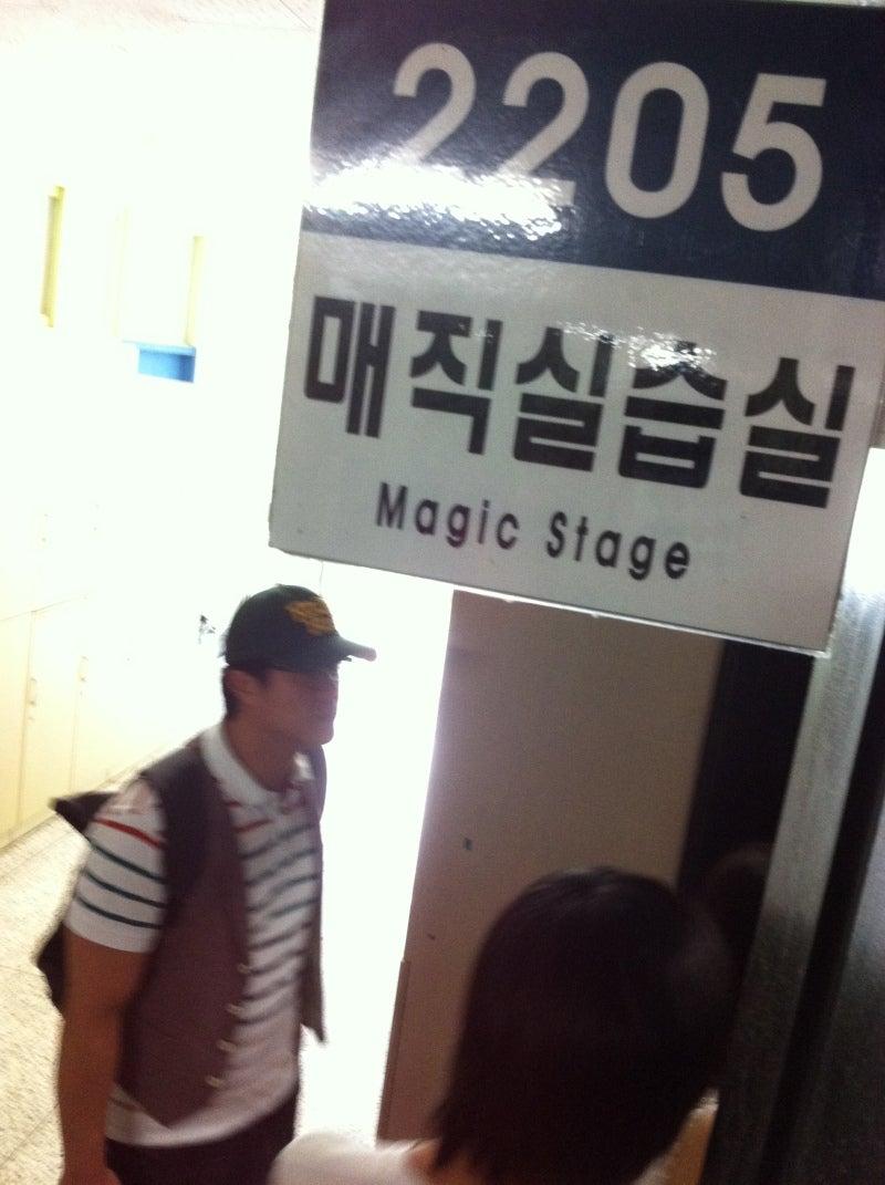 天平ブログ   ~ジャグラーTempeiの オフィシャルブログ~-東釜山大学マジック学科6