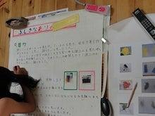 Cloth and handmade life+++My shelf     ・・・布と手作りの生活+++-20120819b