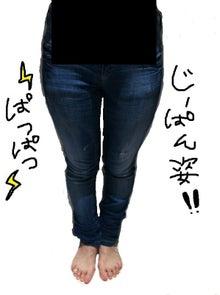 とまとのブログ*脂肪吸引日記*