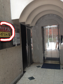 $福岡市中央区赤坂 美容室アプレオーナーブログ      『新・アプレの部屋』-IMG_1747.png
