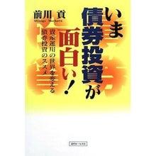 前川FP事務所アドバンスのブログ-本2