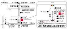 【大阪・岸和田】♪アートメイク♪       まつげエクステ♪Natully(ナチュリー)