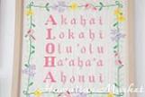 ALOHA☆Alohi Alani