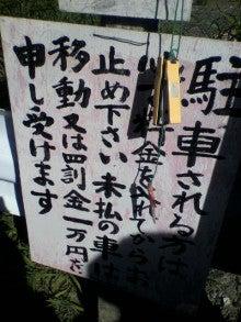 わたしとおっさんとワンコの暮らし☆-2012081915340000.jpg