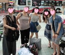 遥香の近況日記-渋谷チーム