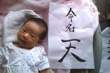 しのるのブログ-IMAG1548.jpg
