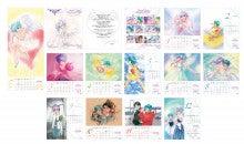 $高田明美オフィシャルブログ「Angel Touch」Powered by Ameba-2013カレンダー