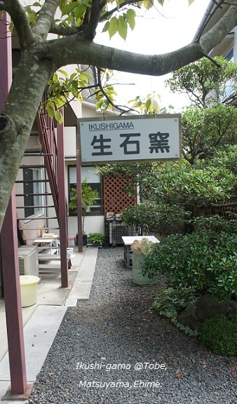 旬食美人学~Let's enjoy meals & beauty!~