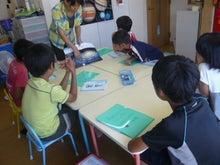 $ブロック教室の 楽しい毎日!