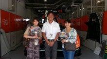 =Car Protection Specialist VAPSn=       〚XPEL-MASTERのブログ〛-20120819_104300.jpg