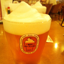 フローズンビール・・…