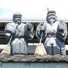 高砂やぁ~の「尉と姥」の画像