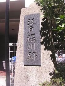 □ 江戸堀川跡碑 | E-smile 大阪...