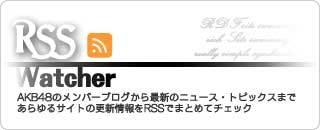 rsswatcher