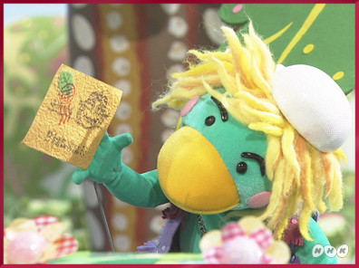 ざわざわ森のがんこちゃん|IKKANのオフィシャルブログ「IKKANのKAIJIN MANIA」Powered by Ameba