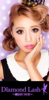 峯村優衣 オフィシャルブログ 「MINEMURA YUI」 Powered by Ameba