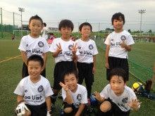$フットサルとサッカーと豊田から~boa viste~-ipodfile.jpg