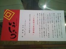■京都Oaklife情報館■-P1000001.jpg