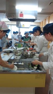田中愛子オフィシャルブログ「幸せのレシピ」Powered by Ameba-2012082111150000.jpg