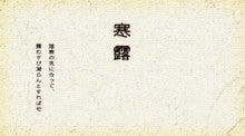https://stat.ameba.jp/user_images/20120821/21/komakoma-gooddays/aa/68/j/t02200124_0800045012148086356.jpg?caw=800