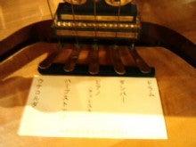 やすこ先生の日記帳-5本ペダル