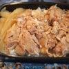 息子ちゃんの☆豚丼弁当♪ と白なすステーキのゆずポンジュレの画像